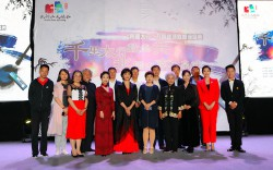 """Baquanxia grandly held the """"Sound Shock Taihang"""" recital ceremony"""