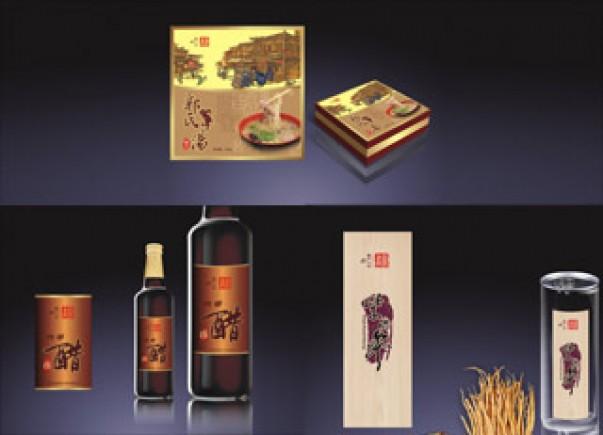 Huguan Sanbao Gift Pack