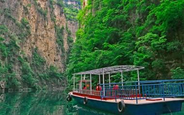 Gaoxia Pinghu Cruise