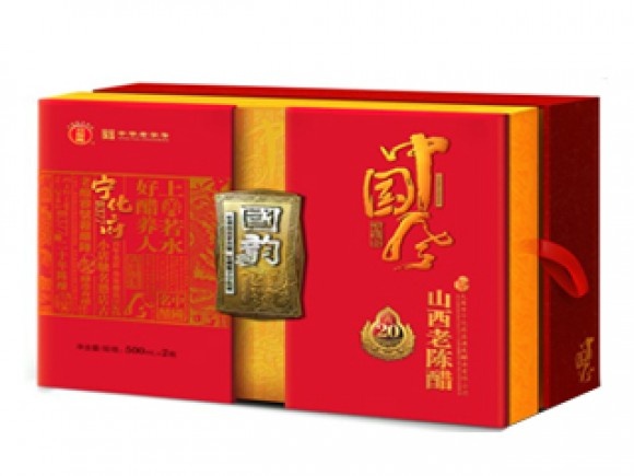 Ninghua House 20 years old vinegar
