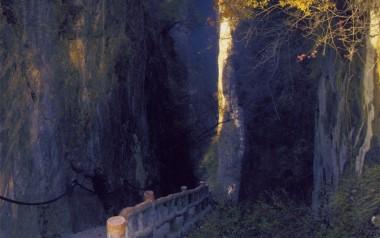 Baizhang ladder