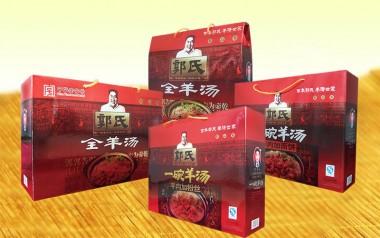 Guo's sheep soup