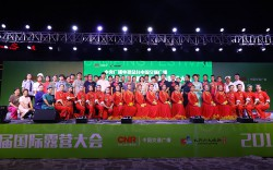 2018 Baquanxia First International Camping Conference & Camping Music Festival